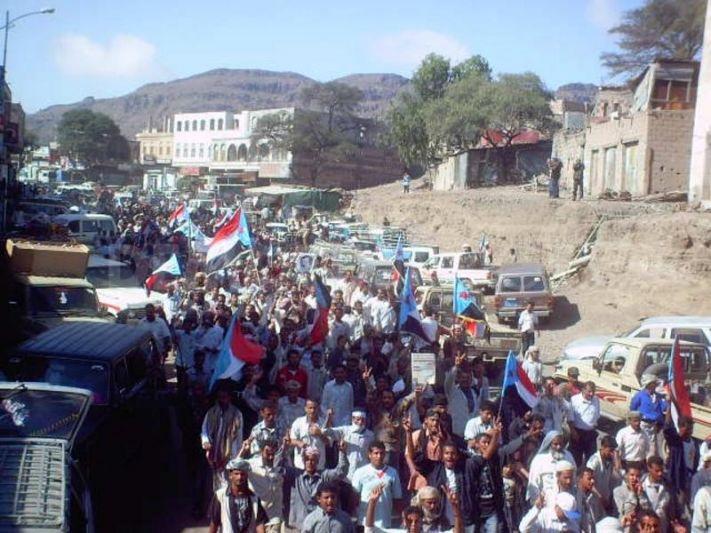 Li Yemena Başûr xwepêşandana ji bo serxwebûnê