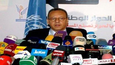 Yemen derbasî sîstema federal dibe