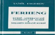 Li Azerbaycanê Edebiyat û Çapemeniya Kurdî