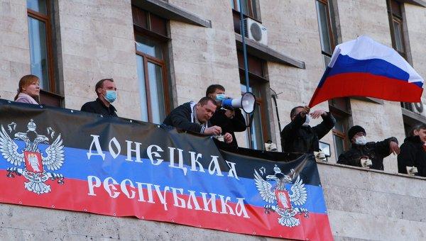 Alîgirên Rûsyayê li Donetskê serxwebûna xwe îlan kirin