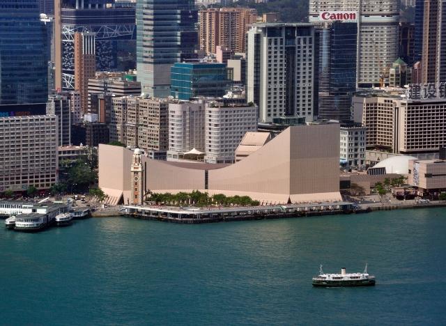 Hong Kong: Ji bo civakeke cihê paşxaneya nasnameyeke xwerû