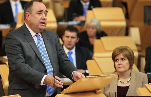 Bernameya serxwebûnê ya hikumeta Skotlandê