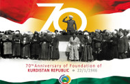 70'emîn salvegera avakirina Komara Kurdistanê