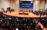 Parlamenterên Kurd ji Bexdayê derketin