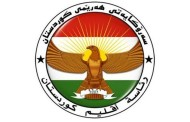 Serokatiya Herêma Kurdistanê piştgiriyê dide federalbûna Sûriyeyê