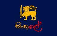 Cudaxwaziya etnîk li Srî Lankayê serbest e