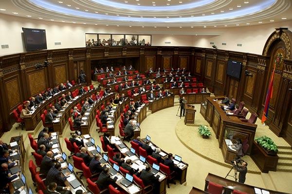 arm-parliament