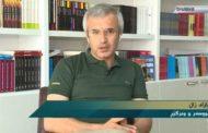 Li Bakur 30 weşanxaneyên Kurdî hene