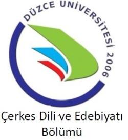 cdeb_logo