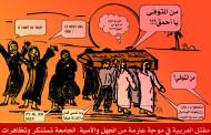 Kurdî û pîvanên diyarkirina rewşa zimanekî