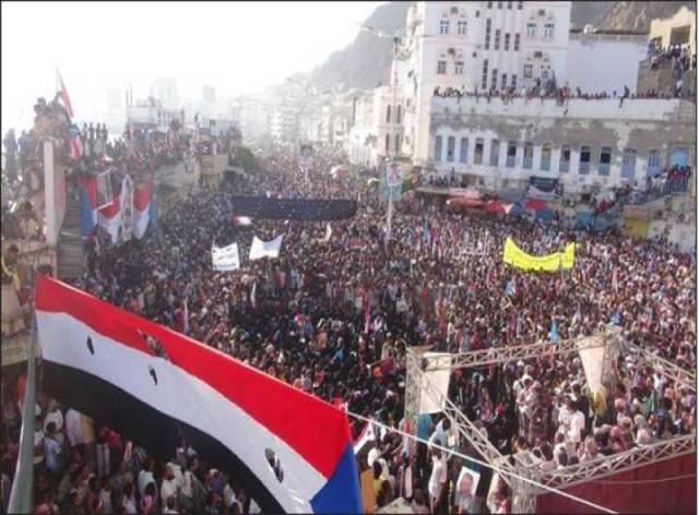 Yemeniyên başûrî yekitiya bi bakur re protesto kirin