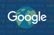 Kurdî jî di Google Wergerê de ye