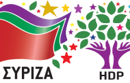 HDP supports Greece