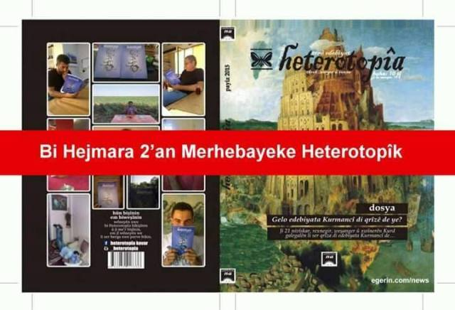 heteretopya2