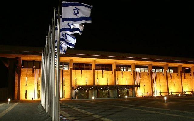 Îbranî bû tekane zimanê fermî yê Îsrailê