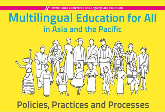 Li Bangkongê konferansa ziman û perwerdeyê