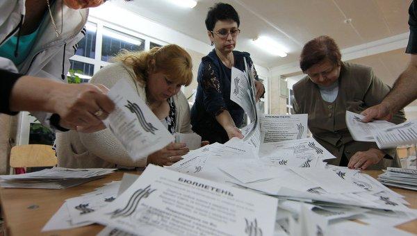 Donetsk û Luhanskê ji bo xwerêvebirinê deng dan