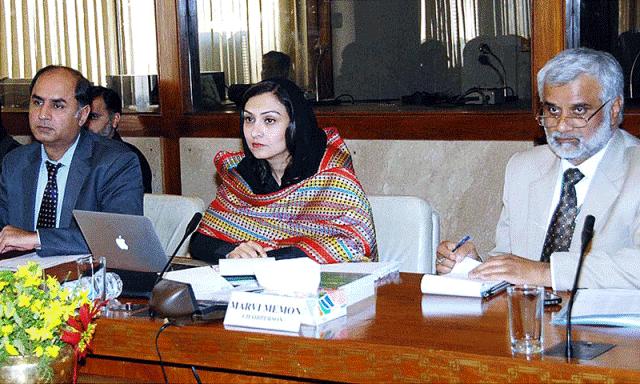 Li Pakîstanê nîqaşên li ser statuya zimanên welat