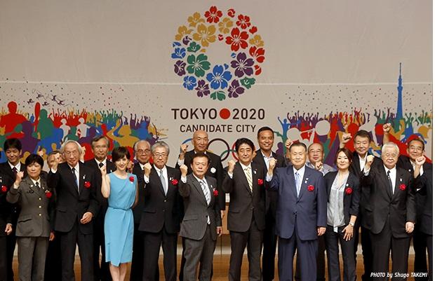 Tokyo pêşbirka ji bo Olîmpiyata 2020'an qezenc kir