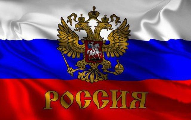 Rûsya perwerdeya zimanên kêmar bi sînor dike