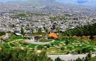 Li Sanandajê navenda perwerdeya kurdî vedibe