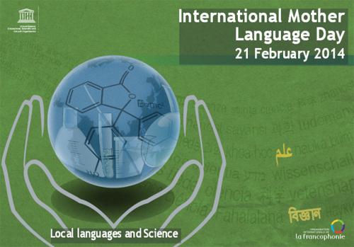 Zimanên ji bo welatîbûna global