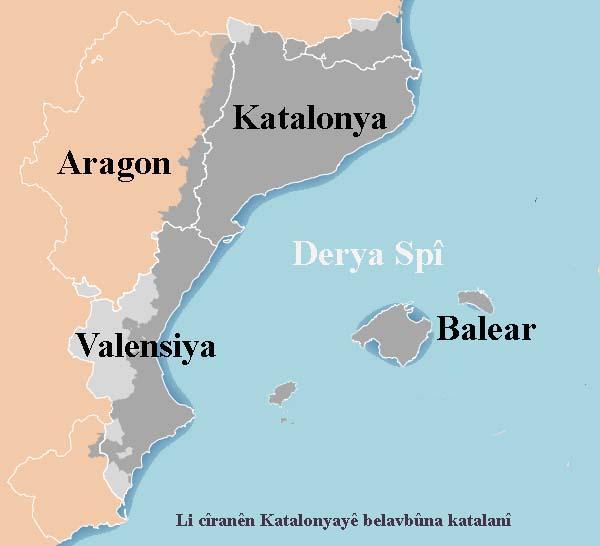 Erîşên polîtîk ên li hember zimanê katalanî